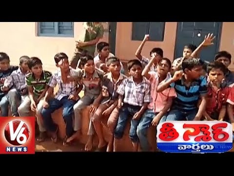 Kohir SC Hostel Students Protest Against Warden Over Food Quality | Teenmaar News | V6 News