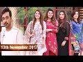 Salam Zindagi With Faysal Qureshi -  Kiran Khan & Uzma Tahir - 13th November 2017