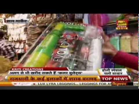 safe organic harbel holi with kriti creations festival shopping