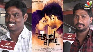 Aarathu Sinam Public Review | Arulnidhi, Arivazhagan | Tamil Movie