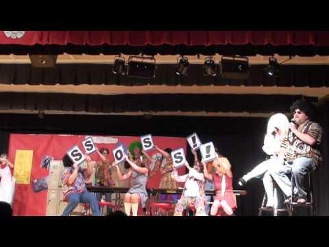 Flippin Middle School Mamma Mia - SOS