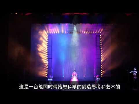Cool new musical robots, Actor robots : Legend of Robotland