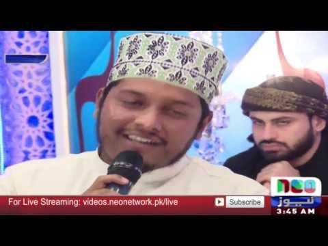 Ya Mustafa Khair-ul-Wara Tere Jeha Koi Nahin (NAAT) By Salman Yousaf