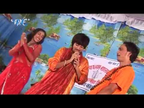 Shiv Charcha बलम जी - Dabang Kawariya - Rakesh Mishra - Bhojpuri Kanwer Song 2015