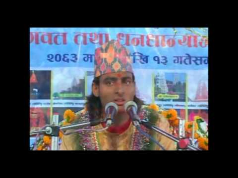 Shreemad Bhagabat 15 video