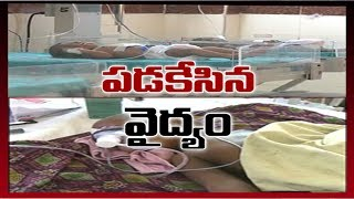29 patients die in 30 days in Anantapur government general hospital