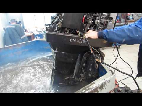 лодочный мотор ямаха 120
