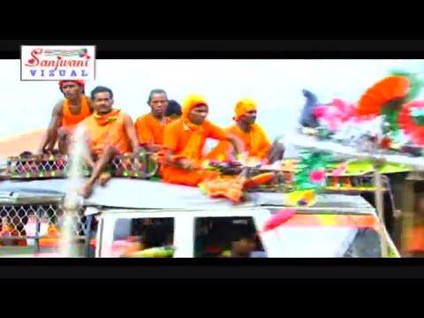 Hd New 2014 Bhojpuri  Bolbam Song   Debta Dano Dekhi Sabke   Guddu Rangila video