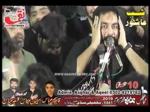 Azan Ali Akbar   Shab E Ashoor 2019   Zakir Waseem Abbas Baloch
