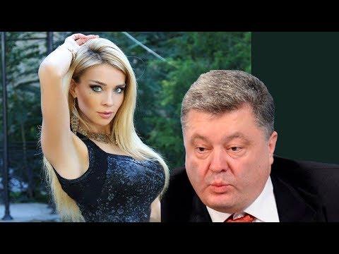 Позор! Журналистку уволили за критику Порошенко!