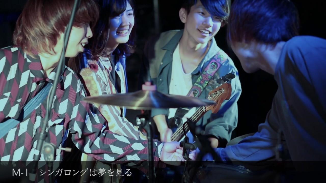 Atomic Skipper - ライブ映像を使用した全曲試聴トレーラーを公開 1stミニアルバム 新譜「思春を超えて」2020年1月15日発売予定 thm Music info Clip