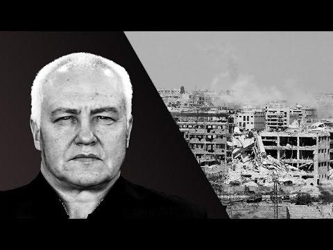 Им НУЖНА война Б.Миронов о сирийской авантюре кремля
