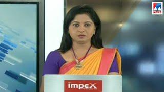 ഒരു മണി   വാർത്ത   1 P M News   News Anchor - Veena Prasad   February 23, 2019