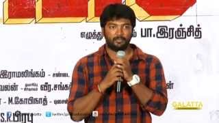 Madras Success Meet Part 2