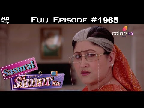 Sasural Simar Ka - 30th October 2017 - ससुराल सिमर का - Full Episode thumbnail