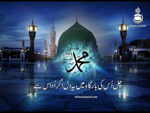beautiful Nasheed-naat in urdu