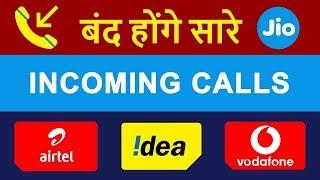 Idea, Airtel And Vodafone RS 35 Recharge Tragedy   एयरटेल, आइडिया, वोडाफोन को ₹35 का प्लान पड़ भारी
