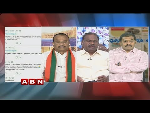 Discussion on Political Parties Campaign in Social Media | Public Point | Part 1