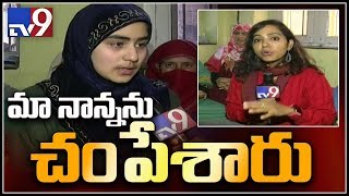 House owner dies in encounter, daughter speaks to  - Exclusive from Pulwama