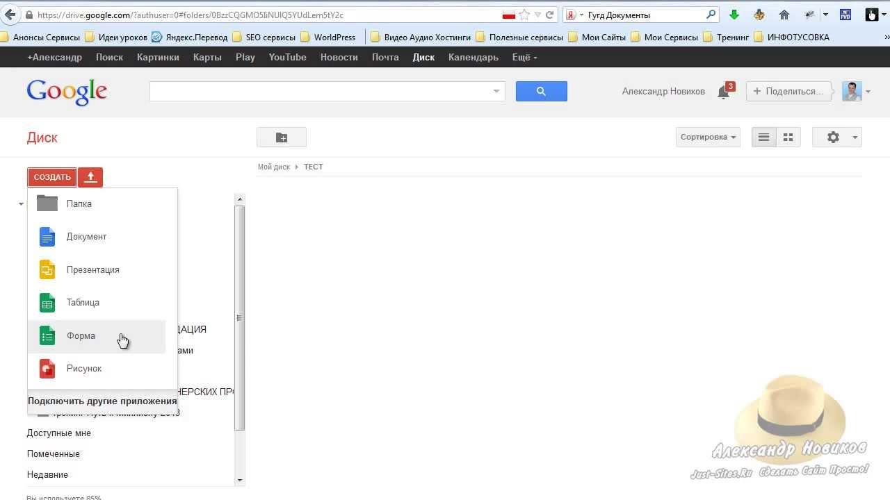A photo of googles hidden recruitment screen