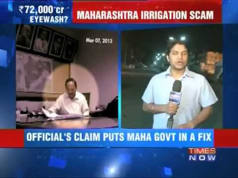 SIT chief's claim puts Maharashtra Government in a fix.