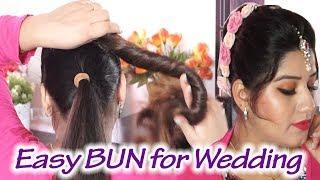 2 min आसान और सिंपल जूड़ा पार्टी के लिए /quick easy wedding /party bun