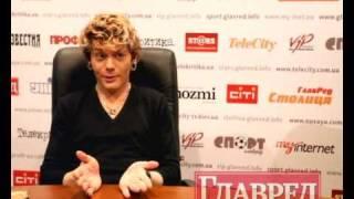 Кривошапко о Тане Денисовой и своих чувствах к ней.wmv