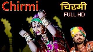 Chirmi (चिरमी) FULL VIDEO   HD Song   Umer   Nutan Gehlot   Traditional FOLK   Rajasthani Songs 2016