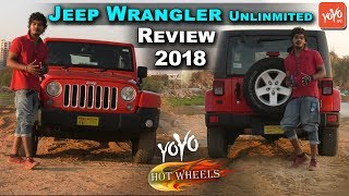 Jeep Wrangler 2018 | Jeep Wrangler Unlimited Review | Mahesh Machidi