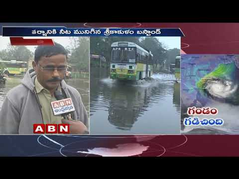 Pethai Cyclone Effect in Srikakulam District | Transportation Problems | ABN Telugu