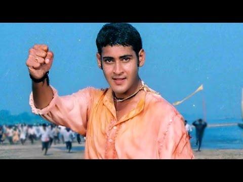 Dum Dum Dum Full Video Song    Murari Movie    Mahesh Babu, Sonali Bendre