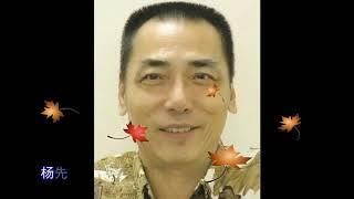 57岁深圳杨正义赴越南找到23岁越南新娘阿贤的曲折经过纪实