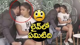 Nikhil romance with samyuktha hegde on LIVE | kirrak party review | kirrak party public Review