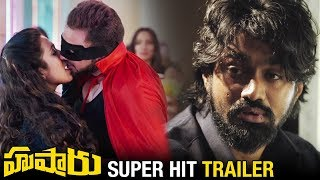 Hushaaru SUPER HIT Trailer | Rahul Ramakrishna | Husharu 2018 Latest Telugu Movie | Telugu FilmNagar