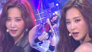YURI(??) - Into You(???) @???? Inkigayo 20181007