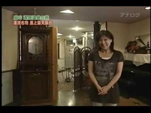 プチホテルゆばらリゾート(湯原温泉)外観・風呂・オルゴール・料理.wmv