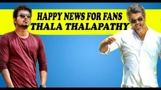 Thala-Thalapathy Special for Tamil New Year-Fans Happy