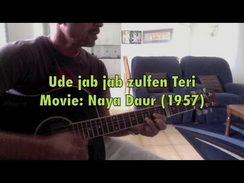 Ude jab jab zulfen teri on guitar