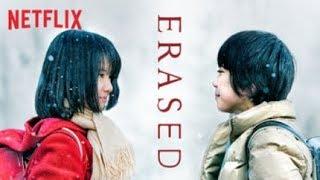 ERASED | Official Trailer [ENG] | Netflix