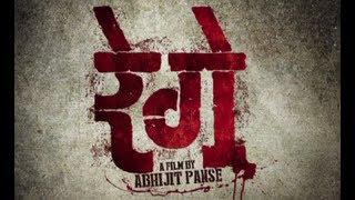 Rege Teaser  - A Film by Abhijit Panse