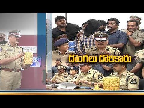 Nizam Museum Theft Case | Police Recover Antique Items | Two Arrested