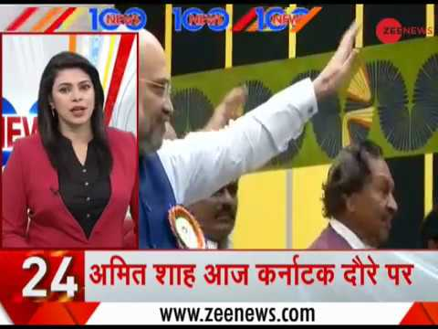 News 100: Watch Top Politics News Of The Morning| March 26, 2018