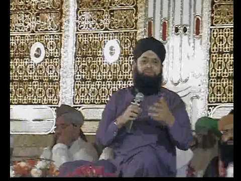 EXCLUSIVE..!!! Jab Masjid e Nabavi K Meenar Nazar Aye.. By Owais...