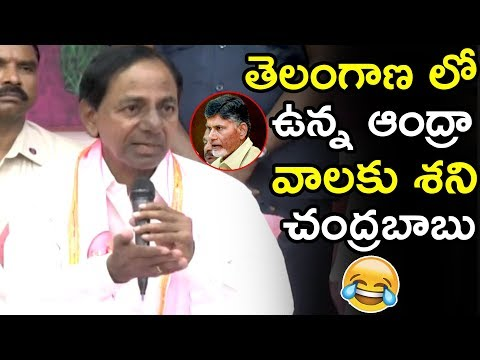 Kcr Strong Counter To Ap Cm Chandrababu Naidu || Cm Kcr Press Meet || Tollywood Book