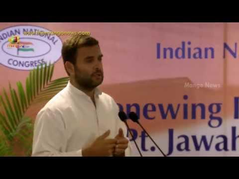Rahul Gandhi about Jawaharlal Nehru and Mahatma Gandhi at INC seminar