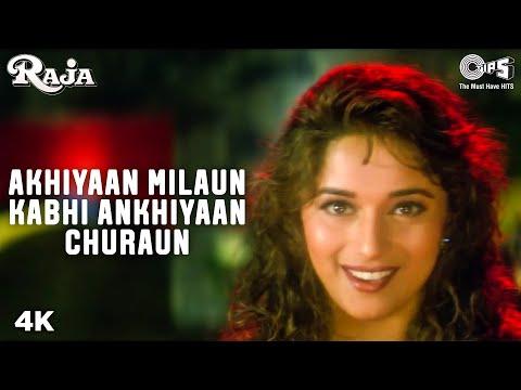 Akhiyaan Milaoon Kabhi - Raja | Madhuri Dixit & Sanjay Kapoor | Alka Yagnik & Udit Narayan video