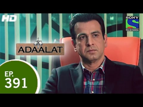 Adaalat - अदालत - The Terrorist - Episode 391 - 24th January 2015 video