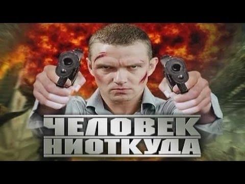 boeviki-russkie
