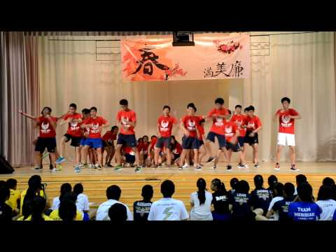 26 Phobos OGL Dance Performance ~ MJC Orientation 2013