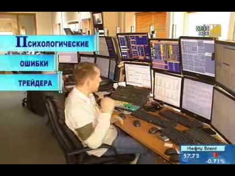 Видеоурок РБК